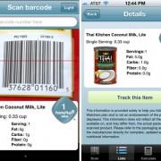 WW-Barcode-Scanner